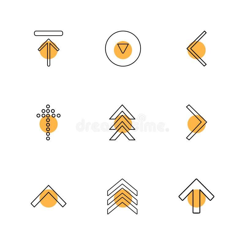 箭头,方向,尖,箭头,用户界面,尖 向量例证