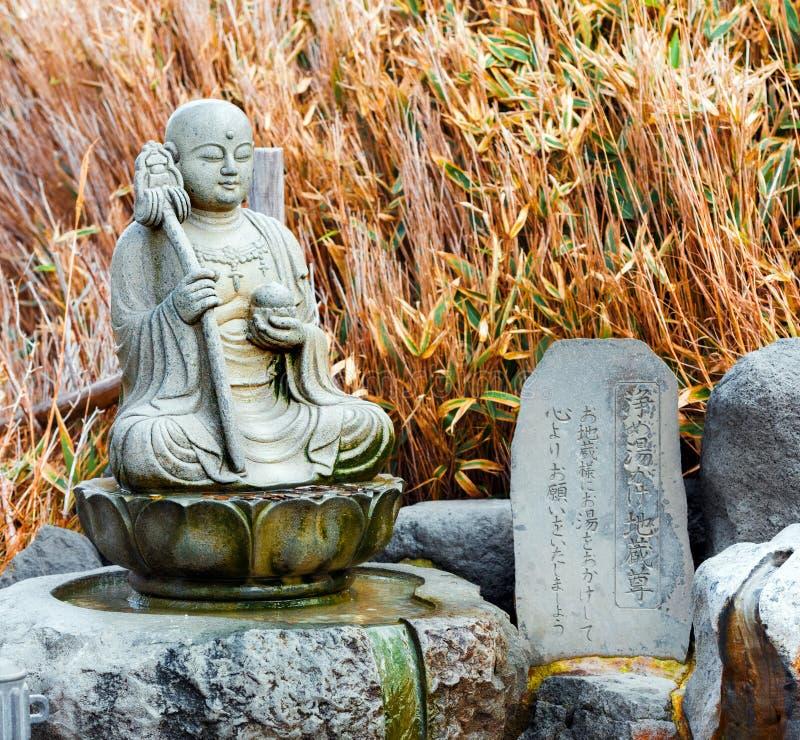 箱根,日本- 2017年11月5日:石菩萨雕象 特写镜头 免版税库存照片