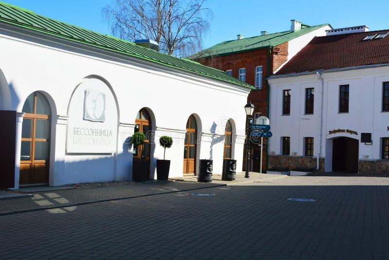 米斯克,白俄罗斯自由广场的上部镇  免版税库存图片