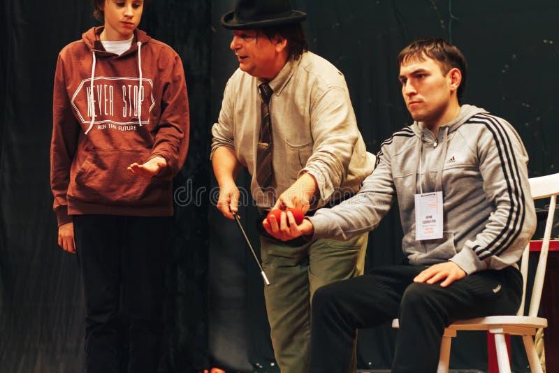 米斯克,白俄罗斯11月4日2017国际性组织幻觉节日魔术2017年 免版税图库摄影