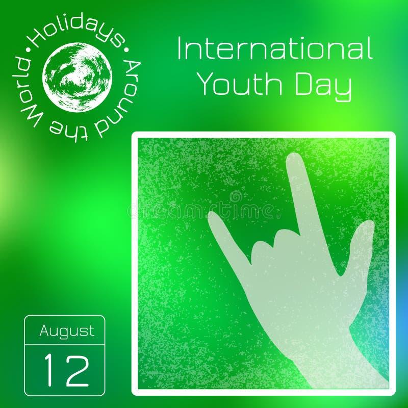 系列日历 假日环球 年的每天事件  国际青年天 8月12日垫铁的标志 库存例证