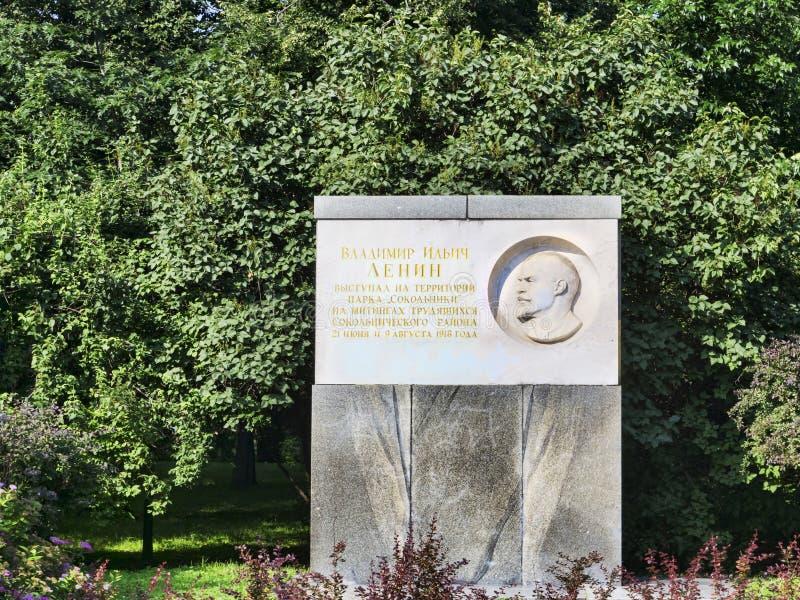 索科尔尼基公园和纪念碑与列宁肖象在公园的花圃里在俄语一美好的好日子-莫斯科- 免版税库存图片