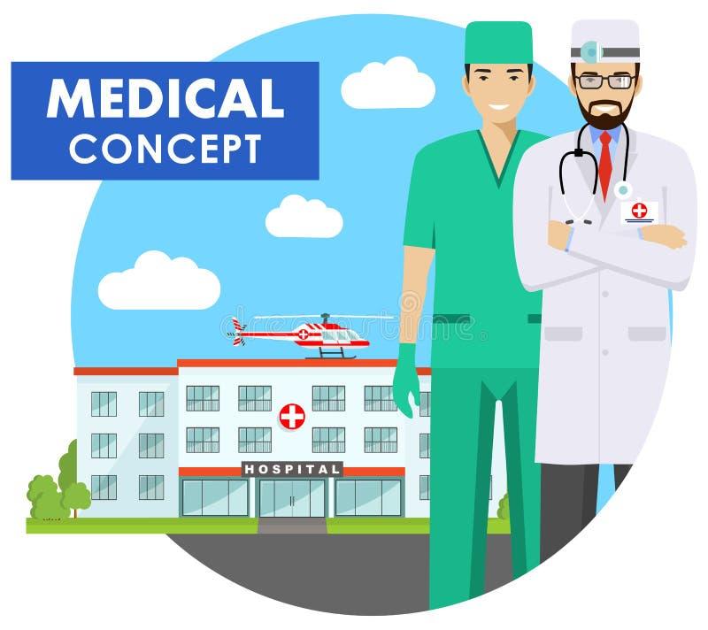 r 紧急医生人的详细的例证制服在背景与医院和直升机的在平的样式 皇族释放例证