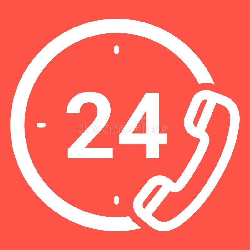 紧急情况服务24个小时在白色背景隔绝的象 传染媒介象例证 库存例证