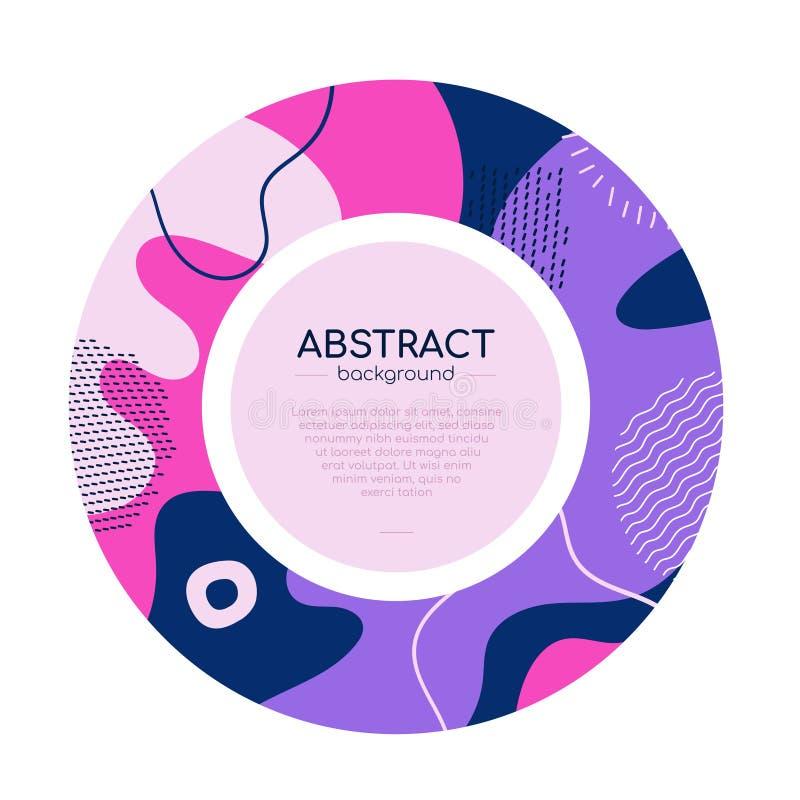紫色圆的海报-现代五颜六色的减速火箭的样式横幅 库存例证