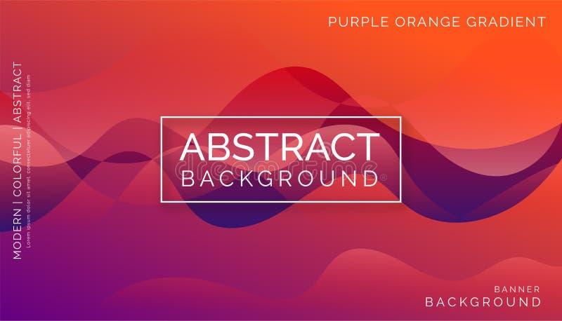紫色抽象背景,现代五颜六色的背景,动态抽象背景 图库摄影