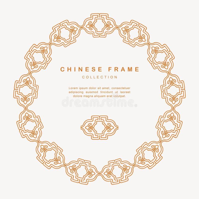 繁体中文圆的框架网眼图案设计装饰Elemen 皇族释放例证