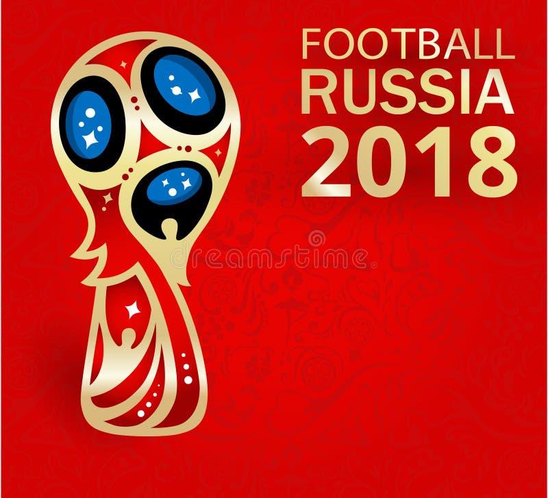 红色俄罗斯2018年世界杯橄榄球背景 向量例证