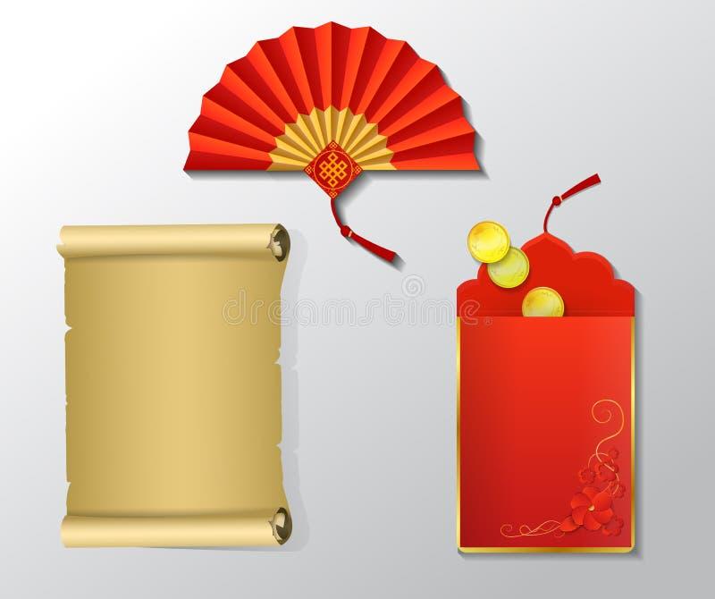 红色信封小包 向量例证