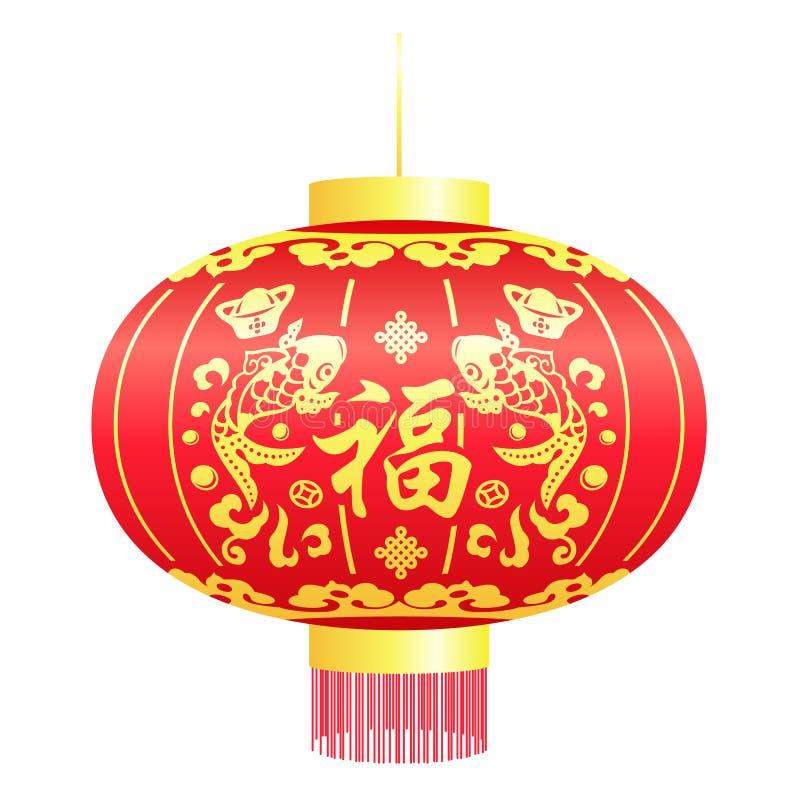 红色和金垂悬与鱼koi、金钱和中国词手段好运传染媒介艺术的繁体中文灯笼设计 向量例证