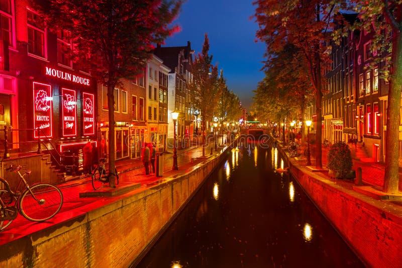 红色地区在阿姆斯特丹 免版税库存照片