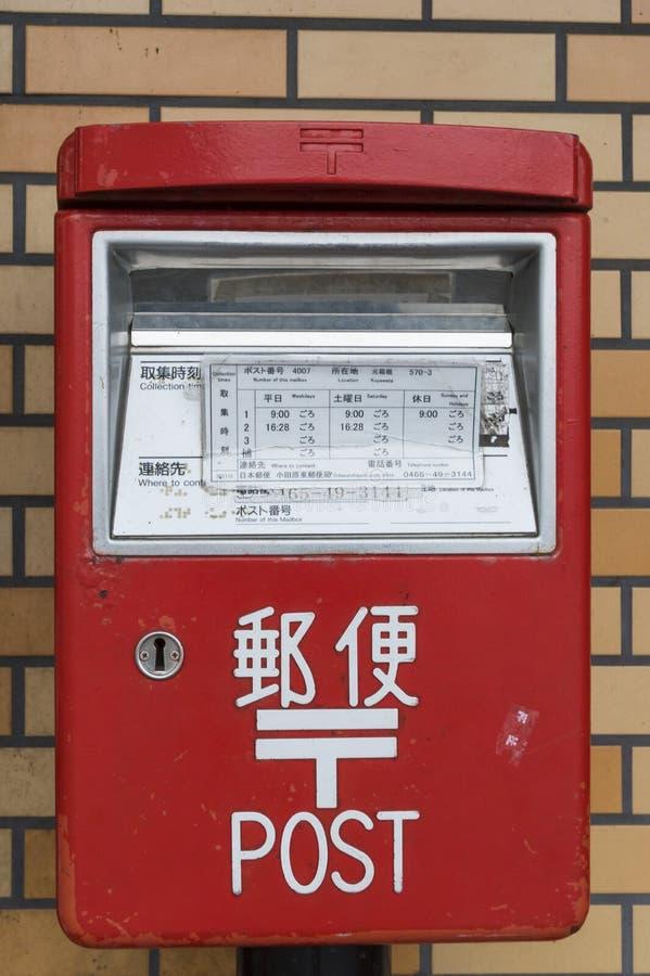 红色日本信件箱子箱根日本 免版税库存图片