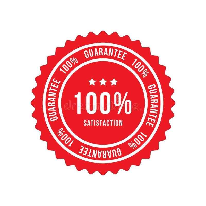 红色标志100%满意保证 平的传染媒介例证EPS 10 库存例证
