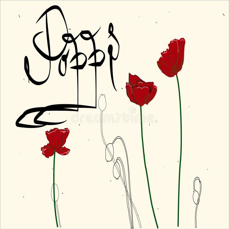红色的poppys 免版税图库摄影