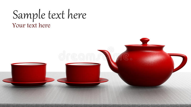 红色茶具 向量例证