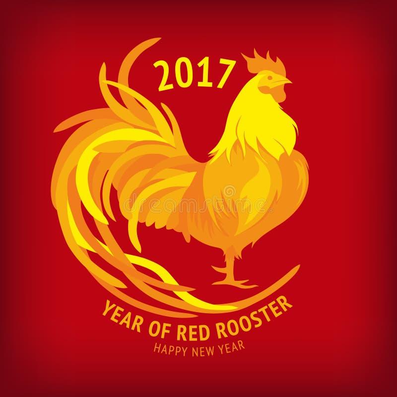 红色雄鸡 愉快的春节2017年 向量 向量例证