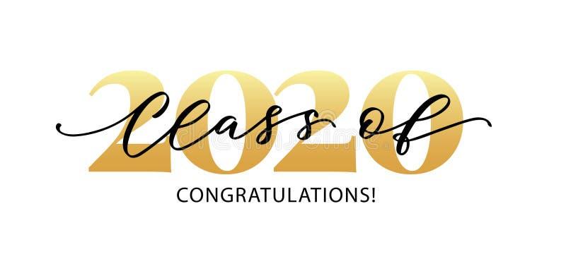 2020级 现代书法 手绘画笔字标志 毕业设计年鉴 矢量插图 向量例证