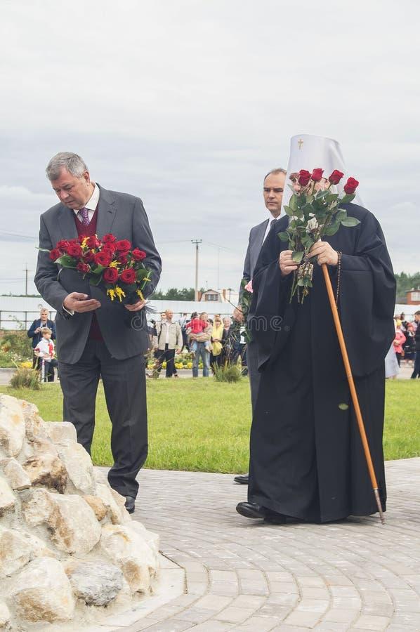 以纪念俄罗斯的解放的536 Th周年的开幕活动从蒙古鞑靼人的轭的在卡卢加州地区 图库摄影