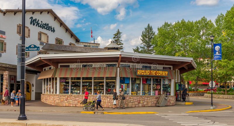 纪念品商店贾斯珀国家公园 库存照片