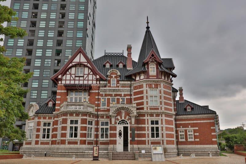 纪念图书馆在Kitakyusyu,福冈 免版税库存照片
