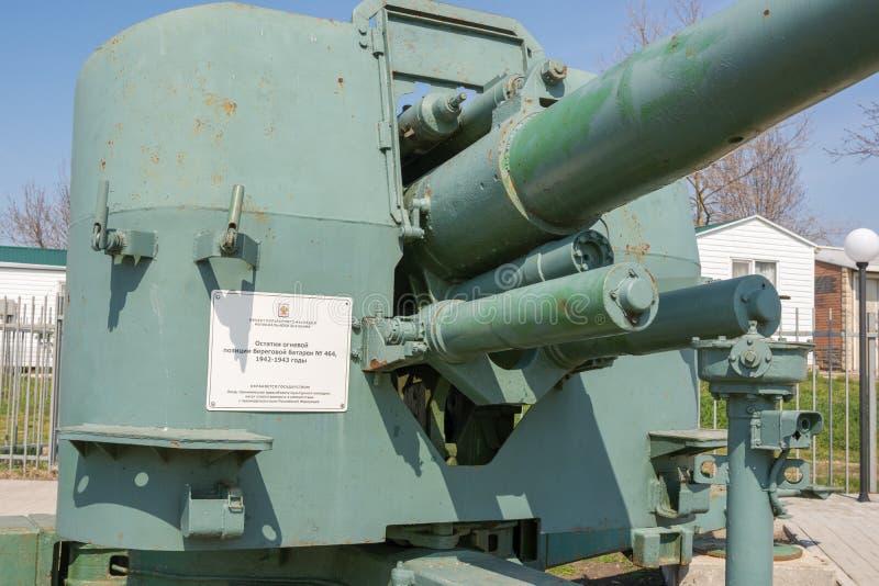 纪念复合体的大炮 免版税库存照片