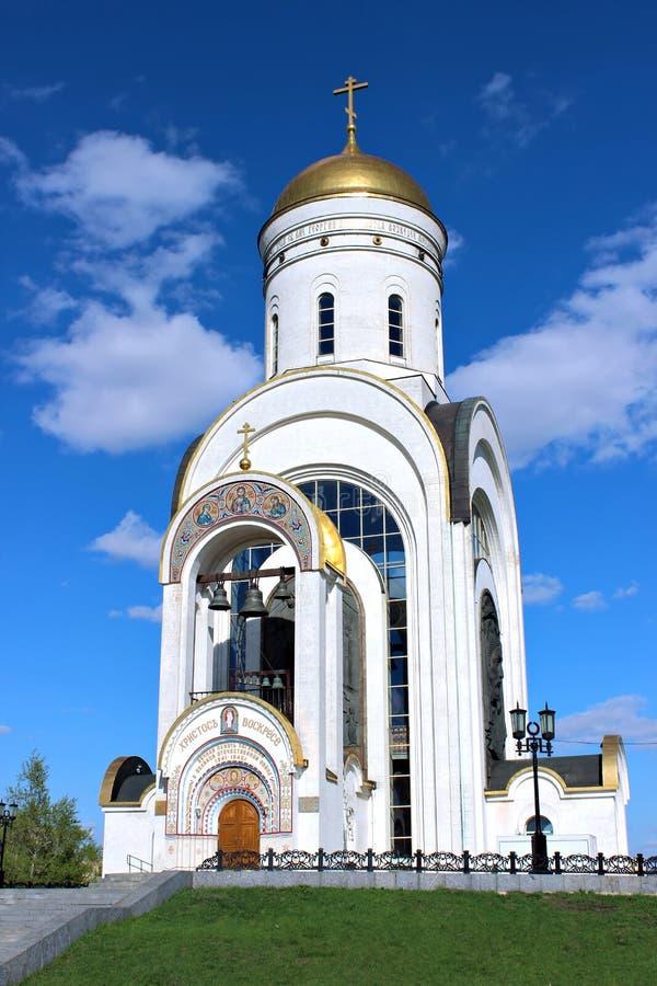 纪念教会在莫斯科 库存照片