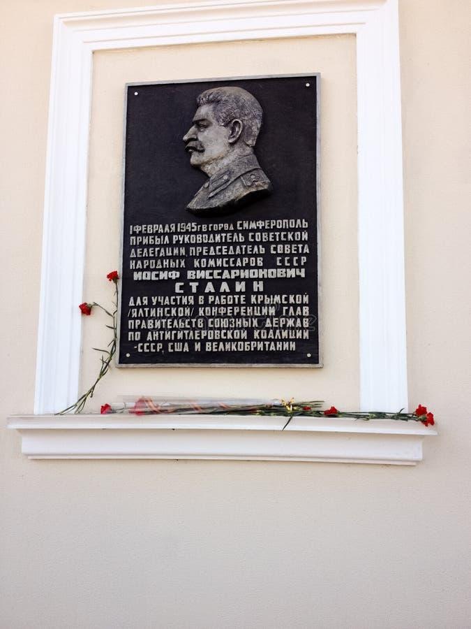 以纪念斯大林的纪念匾在辛菲罗波尔 免版税库存照片