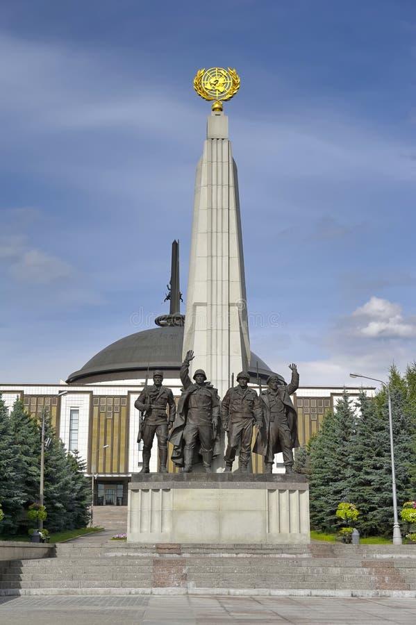 纪念碑与会国反希特勒联合 免版税库存照片