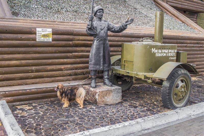 纪念碑军事厨师 Prokhorovka领域,俄罗斯 免版税库存图片