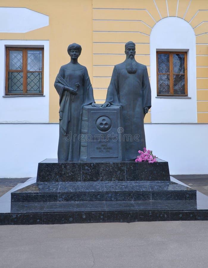 纪念碑向尼古拉斯Roerich和海伦娜Roerich 莫斯科俄国 库存图片