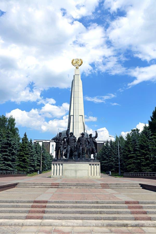 纪念碑国家-反希特勒联合的参加者我 图库摄影