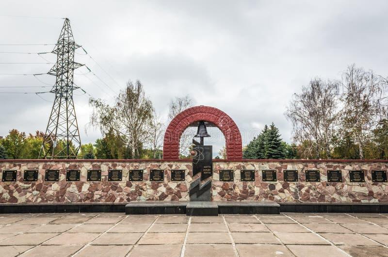 纪念碑在切尔诺贝利中 库存照片