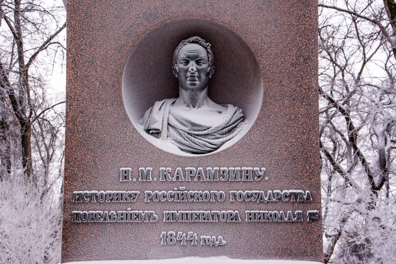 纪念碑在1845年被架设了由俄国史学家和作家 免版税图库摄影