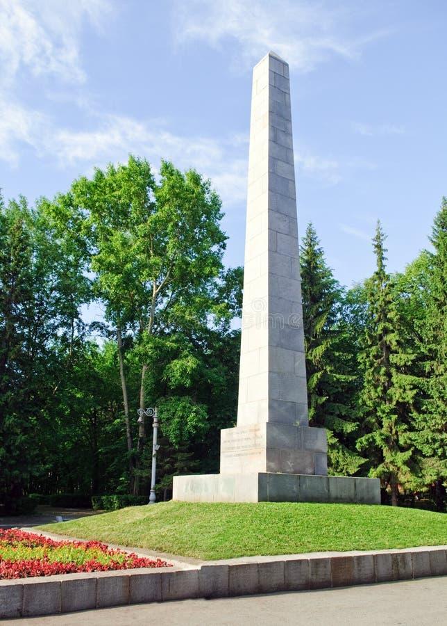 纪念碑战争 库存图片