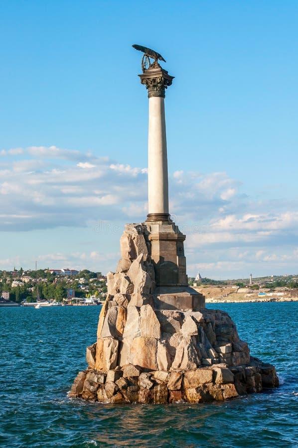 纪念碑被破坏的船 库存照片