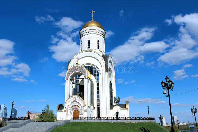 以纪念胜利的纪念教会在世界大战中在莫斯科 免版税库存照片