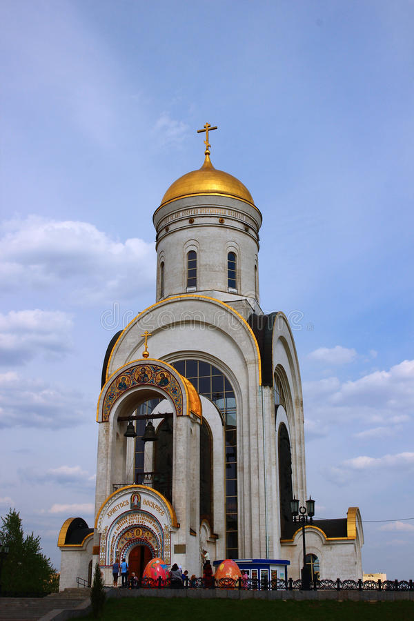以纪念胜利的纪念教会在二战 图库摄影