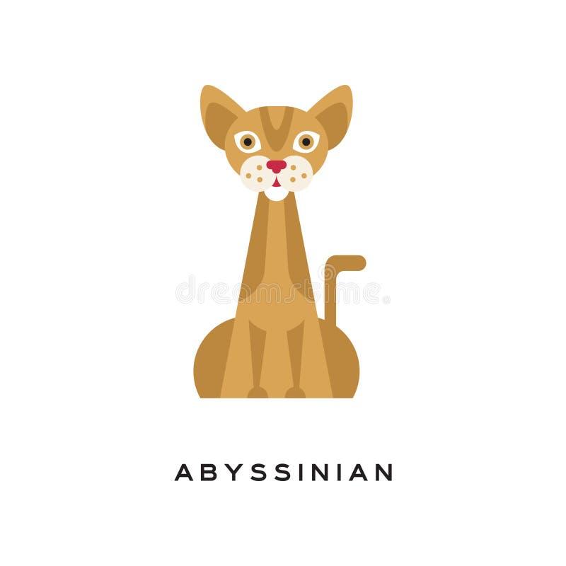 纯血统埃塞俄比亚猫 典雅短发似猫与棕色平纹外套、强健的身体、大,针对性的耳朵和红色 向量例证