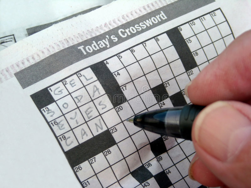纵横填字谜早晨难题 免版税库存照片