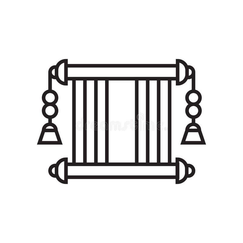 纸卷象在白色背景和标志隔绝的传染媒介标志 皇族释放例证