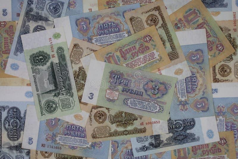 纸币出于循环从苏联 免版税库存照片