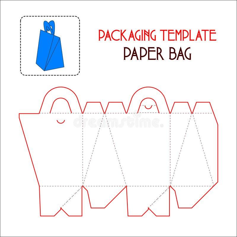 纸袋包装的模板 向量例证