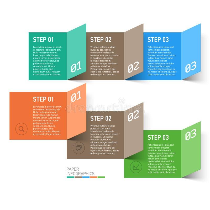 纸设计元素 库存例证