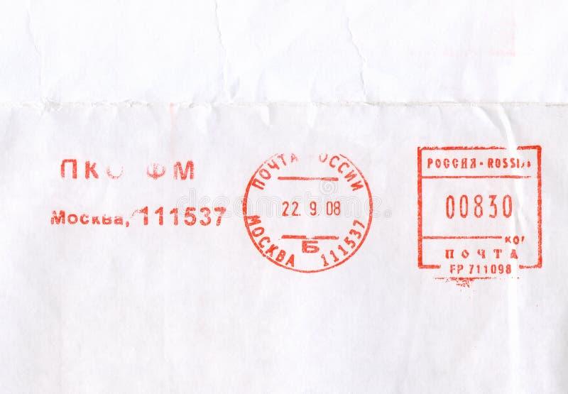 纸邮费红色俄语印花税 库存图片