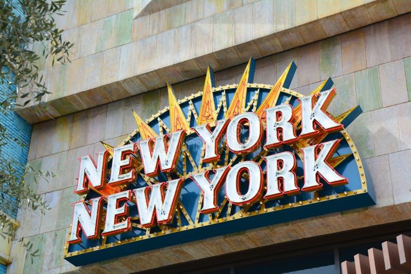 纽约纽约在入口的旅馆氖在小条 库存照片