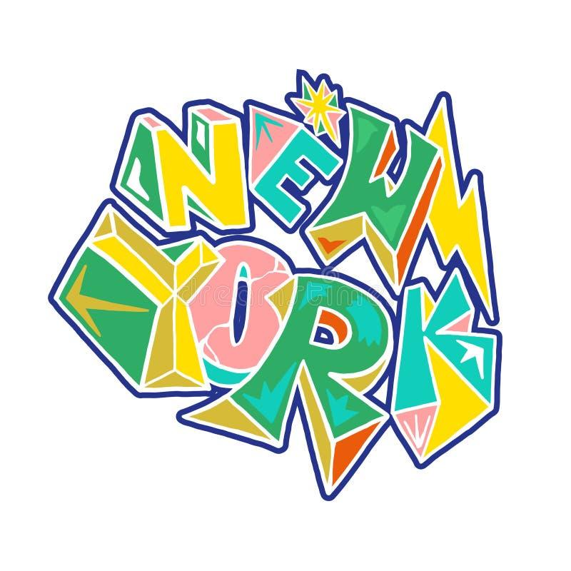 纽约街道画 向量例证