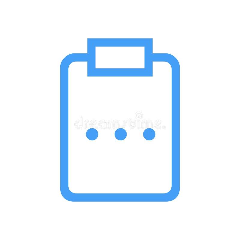 线象未完成的文件 库存例证