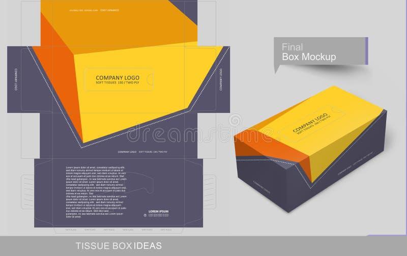 组织箱子模板概念系列 皇族释放例证