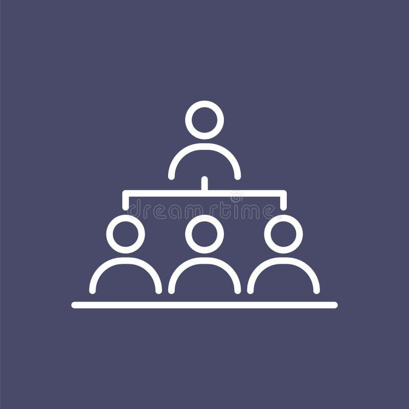 组织结构商人象简单的线平的例证 向量例证
