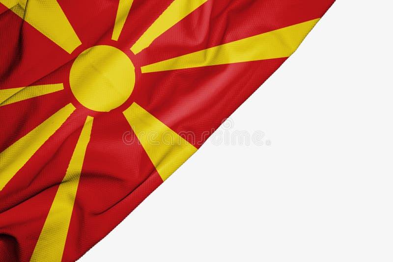织品马其顿旗子与copyspace的您的在白色背景的文本的 向量例证